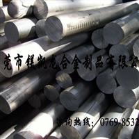 進口美國超硬鋁板7075高耐磨鋁棒7075鋁合金