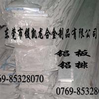 进口7075铝合金7075高耐磨铝板进口超硬铝合金价格