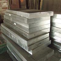 批發超寬超厚鋁板