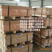 合金铝板生产,宽厚合金铝板生产,拉伸合金铝板300350528011,