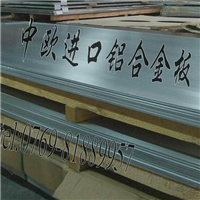 进口高强度7075铝棒长度进口7075铝合金长条