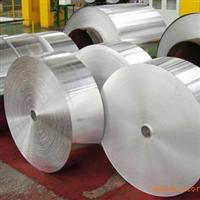 山东铝带供应8011铝带0.310mm铝带生产供应