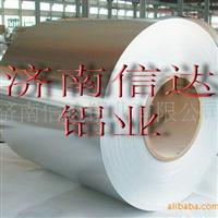 保温铝卷防腐保温铝板3A21铝卷生产1.5mm保温铝卷1.0mm保温铝卷生产销售