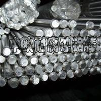 【进口7075超硬合金铝板进口7075东莞厂家进口7075铝合金】