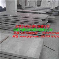 6061铝板1060纯铝板3003花纹铝板5052五条筋铝板
