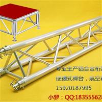 铝合金桁架,活动舞台