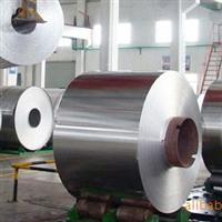 铝板卷保温铝卷板1060H24铝卷现货