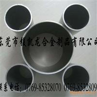 进口超硬铝板7075美国7075铝合金7075铝合金圆棒高耐磨超硬铝合金