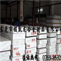 (进口7075航空铝板进口模具铝棒进口7075模具专用铝进口QC10航空超硬铝合金)