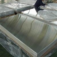 铝合金线,4006铝棒 4032进口铁铬铝带