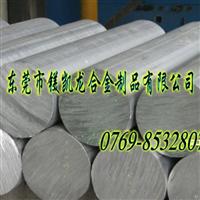进口阳极氧化铝合金6063 6063建筑铝合金厚板 镁凯龙进口铝板