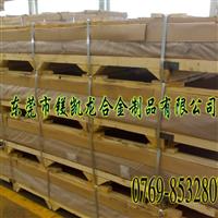 7075耐腐蚀防锈超硬航空 7075铝合金管 7075进口铝板