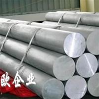 进口超硬耐磨铝合金7075 进口铝合金批发 美国进口铝合金