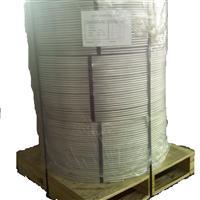 供应高品质铝钛硼晶粒细化剂