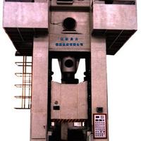 五金機電設備供應商