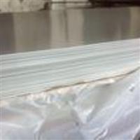 上海丰弘供应1070铝板 1070铝合金板 品质放心+价格开心