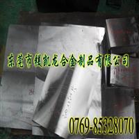 2A12高耐磨铝合金板 2A12高硬度高优质铝合金棒