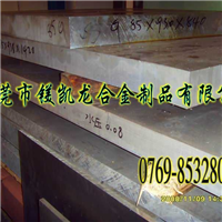 高耐磨铝合金2014易切削高镁防锈铝合金2014硬铝铝合金板