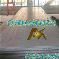 进口防锈铝合金板6061 耐腐蚀铝合金6061 耐高温铝合金性能6061