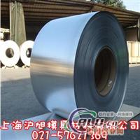 供应5083铝板5083铝卷5083花纹铝板