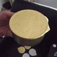 供应金属盒子铝箔膜、热封膜、铝箔垫片、封口膜