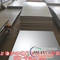 供应高等05铝板高等05铝棒高等05铝卷高等02镁铝合金