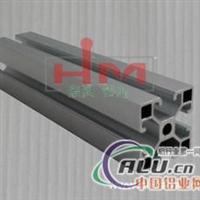 工业铝型材4040L,铝型材配件,流水线型材,工作台及展览架子制作加工