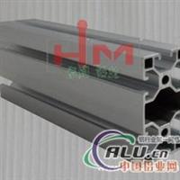 专业生产工业铝型材4080L,铝型材加工,工作台,展览架子,方管,圆管,扁管