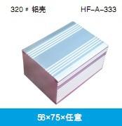 供应LED电源铝外壳