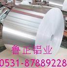 低价供应3003单零铝箔(厚度0.07――0.20mm 宽度20―1300mm)