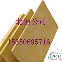 A1級不燃巖棉板,巖棉板價格,巖棉板生產廠家