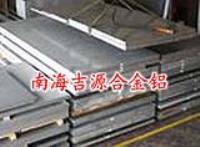 自产自销6061合金铝板