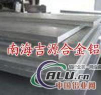 厂家直销6061铝板,模具铝