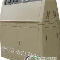 供应紫外灯耐气候试验箱