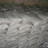 固體硫酸鋁凈水劑