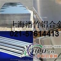 T7075T651铝板生产T7075T651铝板价格