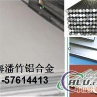 T6061T6铝板生产T6061T6铝板价格