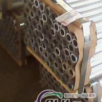 濟南魯正鋁業生產6063T6合金鋁管 無縫鋁管 鋁管母線精軋鋁管