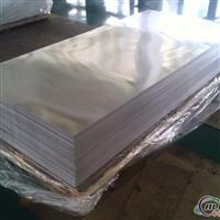 6063A铝板批发零售