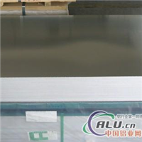 6A02铝板、6A02铝板厂家、6A02铝板性能