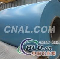 供應鋁合金板、鋁合金彩板帶及成型加工