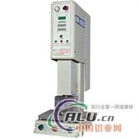 超声波焊接机对加工服务