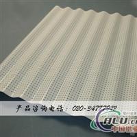 异形冲孔板、双面喷涂铝板、双面喷涂冲孔板