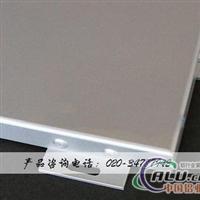 氟碳喷涂铝单板、外墙铝单板、幕墙铝单板