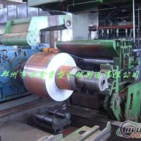 量身设计制造铝板带冷轧机出厂价铝板冷轧机