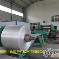 供应铝铸轧机铝板带双辊铸轧机