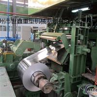 铝材连续挤压成套设备铝板带冷轧机