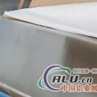 供应7A04铝板/7A04铝合金板/7A04铝管