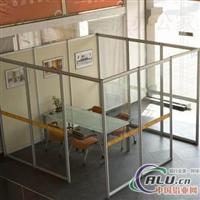 4040B铝型材框架设备支架铝型材工作台