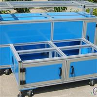 3030工业铝型材框架铝型材展柜铝型材设备框架